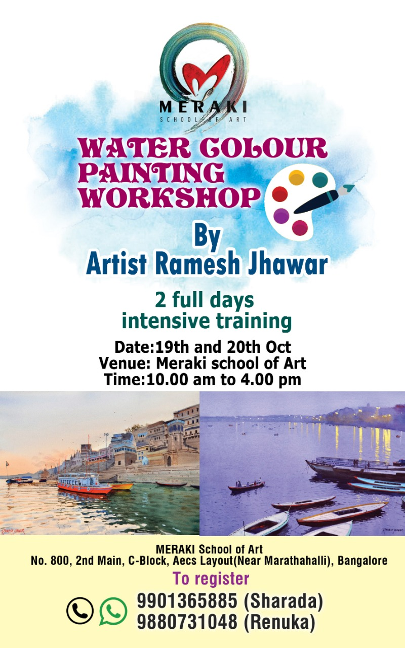 WATERCOLOR PAINTING WORKSHOP – Bangalore on 19th and 20th October